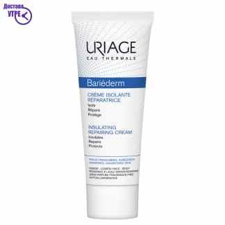 URIAGE BARIÉDERM – CREAM  заштитна крема, 75ml
