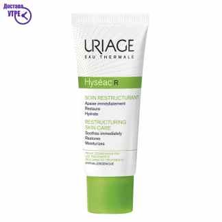 URIAGE HYSÉAC обновувачки крем за лице, 40 ml
