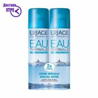 URIAGE Сет Термална вода спреј 150мл -30%