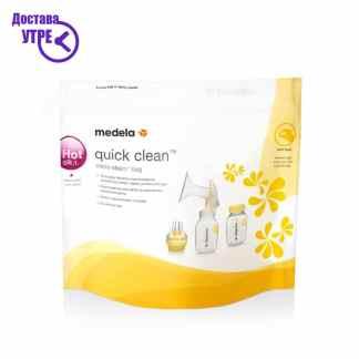 Medela Quick Clear кеси за стерилизација