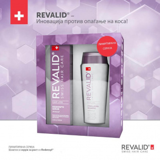Revalid-Anti-Hair-Loss-Limited-edition