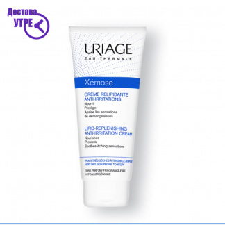 URIAGE  XÉMOSE - LIPID-REPLENISHING ANTI-IRRITATION CREAM, крем против иритации, 200 ml