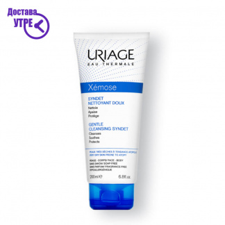 URIAGE  XÉMOSE - GENTLE CLEANSING SYNDET, нежен синдет за миење, 200 ml