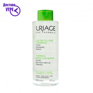 URIAGE  THERMAL MICELLAR WATER, термална мицеларна вода, 500 ml