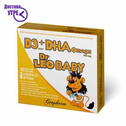 dr.leo d3+dha