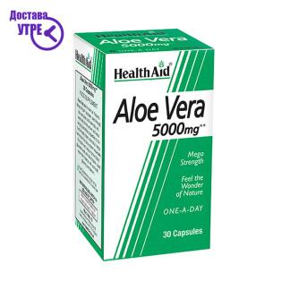 HealthAid Aloe Vera 5000mg Capsules, 30