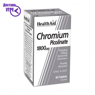 HealthAid Chromium Picolinate 200ug Tablets, 60