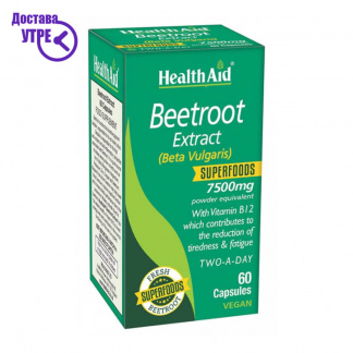 HealthAid Beetroot Extract 750mg 60 Capsules, 60