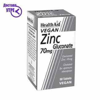 HealthAid Zinc Gluconate 70mg (10mg elemental Zinc) Tablets, 90