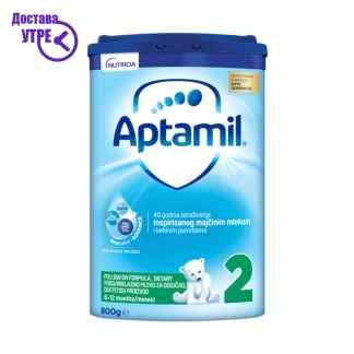 Aptamil 2 | Аптамил 2, последователна формула за доенче, прав, 800 gr