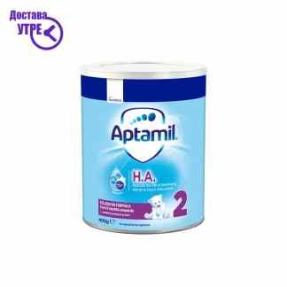 Aptamil HA 2 | Аптамил ХА 2, последователна формула за доенчиња, намалува ризик од алергија на протеини на кравјо млеко, прав, 400 gr