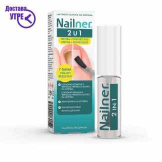 Nailner®лак против габичните инфекции на ноктите 2 во 1, 5 ml
