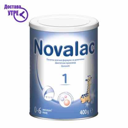 Novalac 1   0-6 Месеци Млечна Формула, 400 gr
