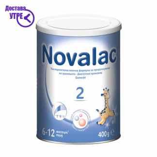 Novalac 2   6-12 Месеци Млечна Формула, 400г