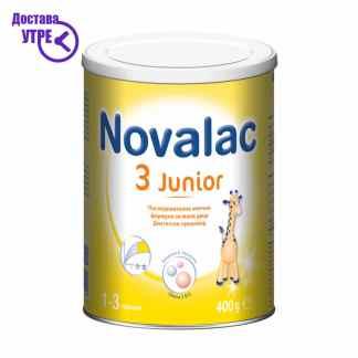 Novalac 3 Junior   1 -3 Години Млечна Формула, 400г