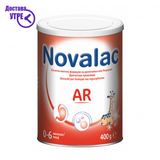 Novalac AR 0-12 Месеци Млечна Формула, 400г