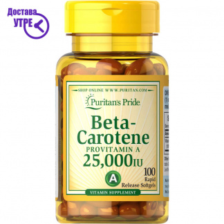 Puritan's Pride Beta-Carotene 25,000 IU