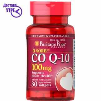 Puritan's Pride Q-SORB™ Co Q-10 100 mg Коензим Q-10, 30