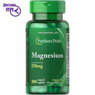 Puritan's Pride Magnesium магензиум 250 mg, 100
