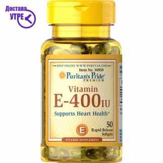 Puritan's Pride Vitamin E-400 IU softgel витамин Е, 50
