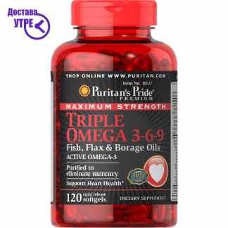 Puritan's Pride Maximum Strength Triple Omega 3-6-9 Fish, Flax & Borage Oils омега 3-6-9  масло од риба, лен & боража, 120