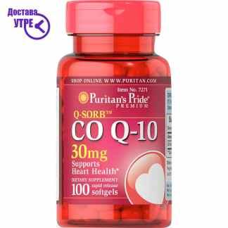 Puritan's Pride Q-SORB™ Co Q-10 30 mg коензим Q-10, 100