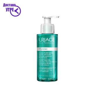 Uriage Hyseac purifying oil масло за миење, 100ml