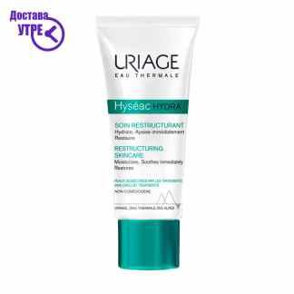 Uriage Hyséac Hydra Restructuring Care крем хидра, 40ml