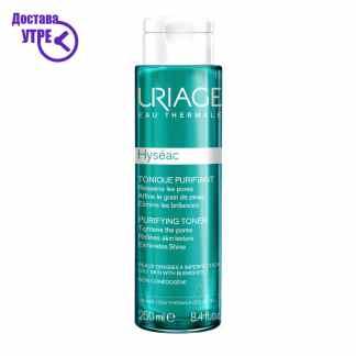 Uriage HYSÉAC Purifying Tonic, тоник за лице, 250 ml
