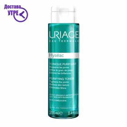 Uriage HYSÉAC Purifying Tonic, тоник за лице, 250 ml 2
