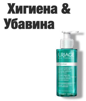 higiena & ubavina