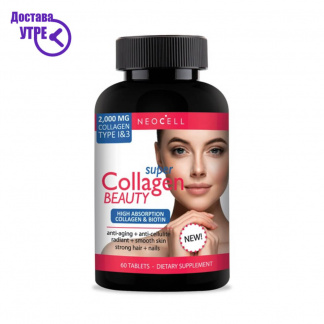 Neocell Super Collagen Beauty  Супер колаген бјути, 60