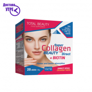 Aleksandar MN Super Collagen Beauty direct Супер колаген бјути директ, 20