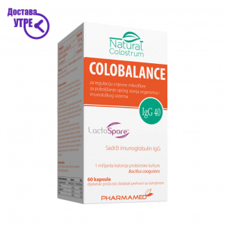 Pharmamed Colobalance Колобаланс, 15