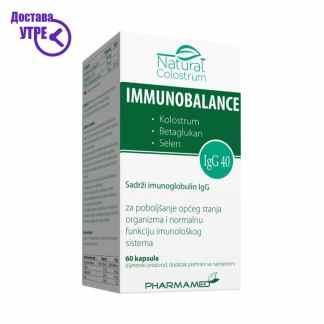 Pharmamed Immunobalance Имунобаланс, 60