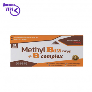 Aleksandar MN Methyl B12 1000mcq + B complex Метил Б12 1000мкг + Б комплекс, 30