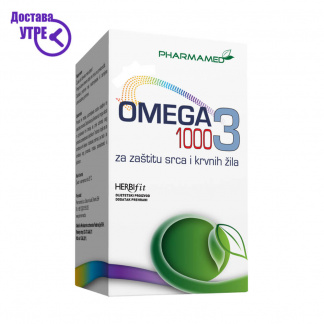 Pharmamed Omega3 1000 Омега 3 1000, 75*1000 mg