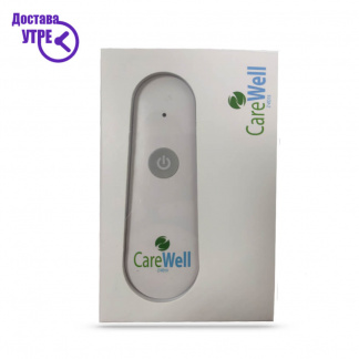 Care Welll Care Well UV-C Sterilizator Care Well УВ-Ц Стерилизатор, 1