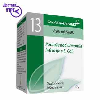 Pharmamed Cajna mjesavina, Pomaze kod urinarnih infecija s E.Coli Чајна мешавина, Помага при уринарни инфекции со Е.Coli, 50 gr