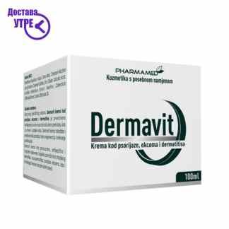 Pharmamed Dermavit Дермавит , 100 ml