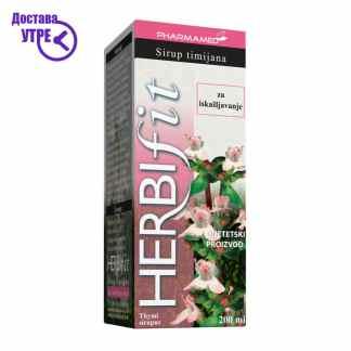 Pharmamed Herbifit Timjana Sirup Хербифит Тимјан сируп, 200 ml