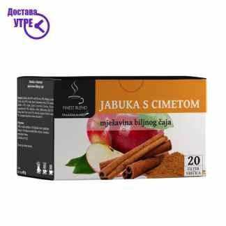 Pharmamed Jabuka s cimetom Јаболка со цимет чај, 20