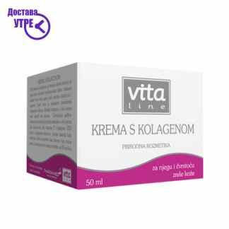 Pharmamed Krema s kolagenom  Крема со колаген, 50 ml