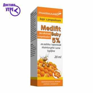 Pharmamed Medifit Baby 5% kapi s propolisom Медифит Бејби 5% спреј со прополис, 20 ml