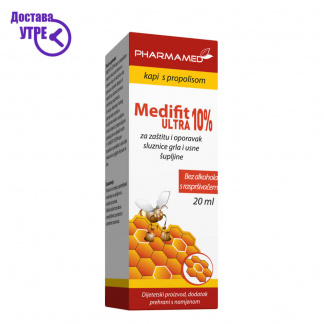 Pharmamed Medifit ultra 10% kapi s propolisom Медифит ултра 10% спреј со прополис, 20 ml
