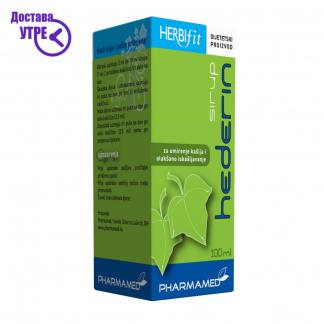 Pharmamed Herbifit Hederin Sirup Хербифит Хедерин сируп, 100 ml
