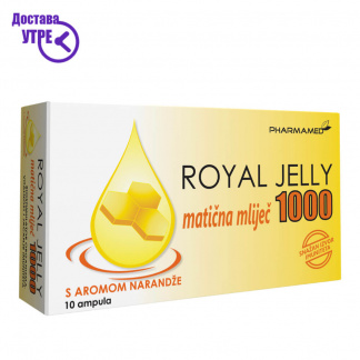 Pharmamed Royal Jelly maticna mlijec 1000 Royal jelly  матичен млеч 1000  , 10