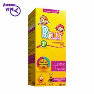 Pharmamed Rolly multivitaminski sirup Роли мултивитамински сируп, 150 ml