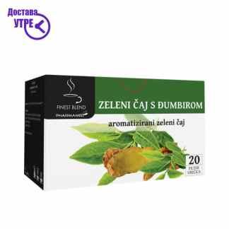 Pharmamed Zeleni caj s dzumbirom Зелен чај со ѓумбир, 20
