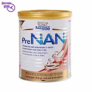 Nestle pre-nan
